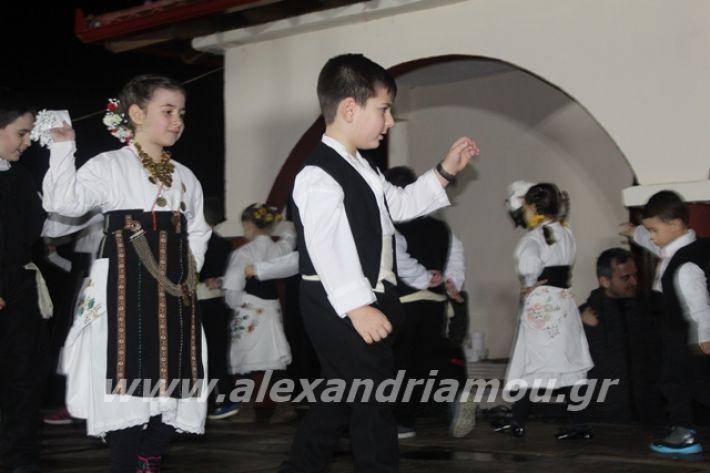 alexandriamou.gr_fantirapsomaniki2019117