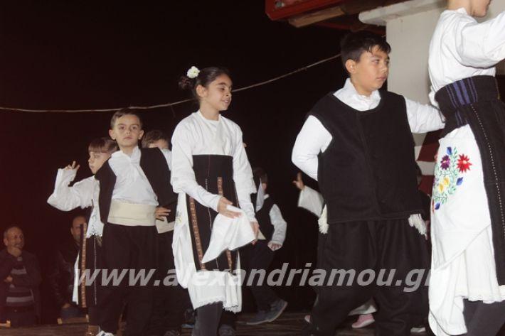 alexandriamou.gr_fantirapsomaniki2019120