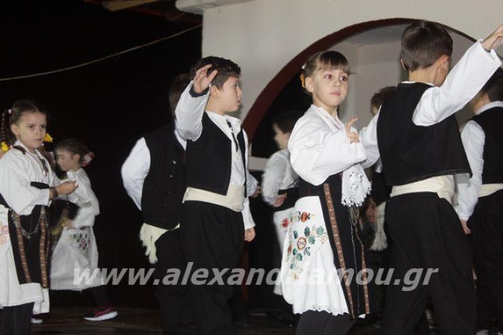 alexandriamou.gr_fantirapsomaniki2019121