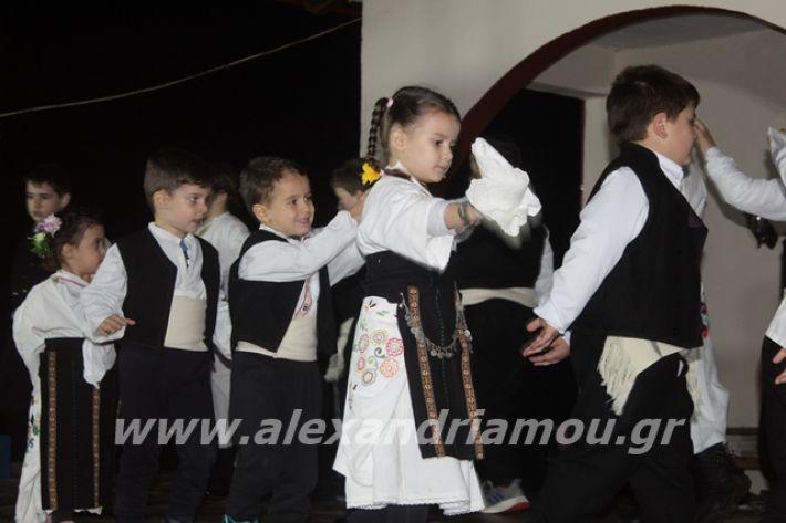 alexandriamou.gr_fantirapsomaniki2019122