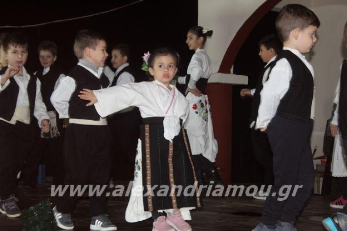 alexandriamou.gr_fantirapsomaniki2019123