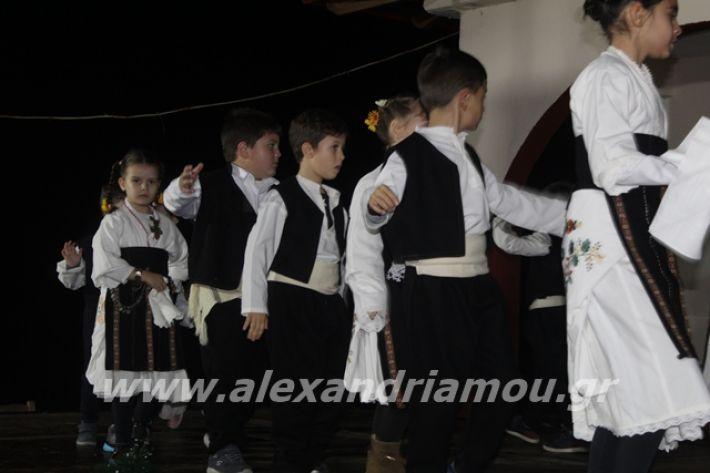 alexandriamou.gr_fantirapsomaniki2019127