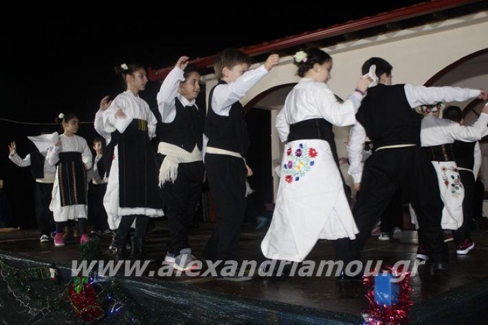 alexandriamou.gr_fantirapsomaniki2019129
