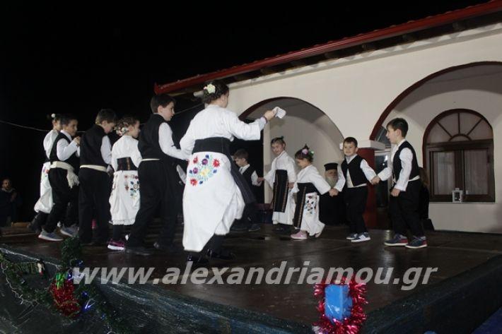alexandriamou.gr_fantirapsomaniki2019133