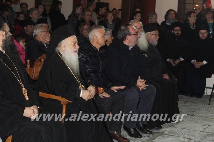 alexandriamou.gr_fantirapsomaniki2019135