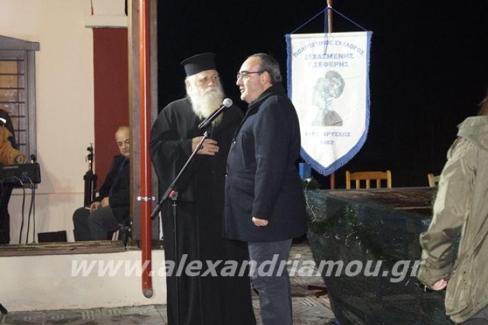 alexandriamou.gr_fantirapsomaniki2019136
