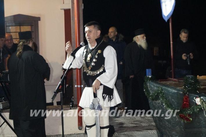 alexandriamou.gr_fantirapsomaniki2019139