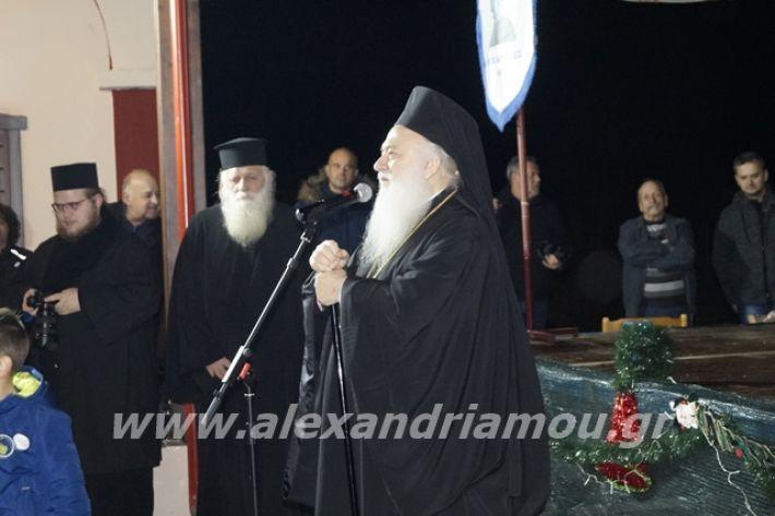 alexandriamou.gr_fantirapsomaniki2019140