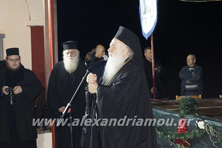 alexandriamou.gr_fantirapsomaniki2019141