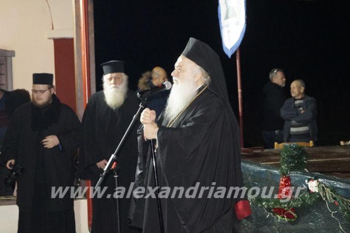alexandriamou.gr_fantirapsomaniki2019142