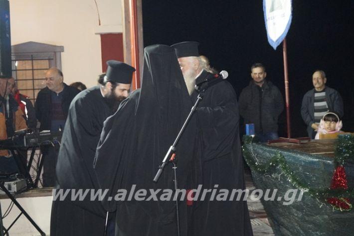 alexandriamou.gr_fantirapsomaniki2019143
