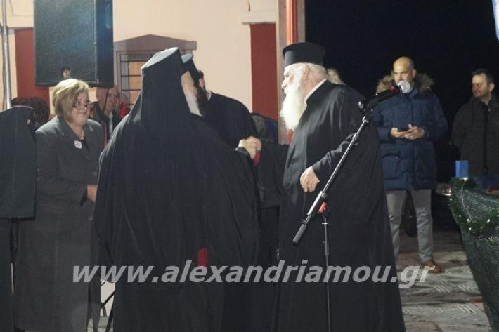 alexandriamou.gr_fantirapsomaniki2019144