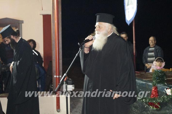 alexandriamou.gr_fantirapsomaniki2019145