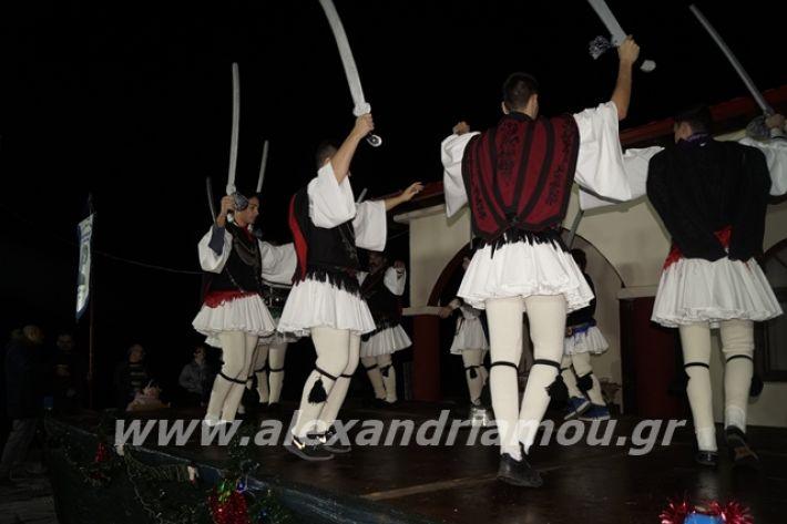 alexandriamou.gr_fantirapsomaniki2019148