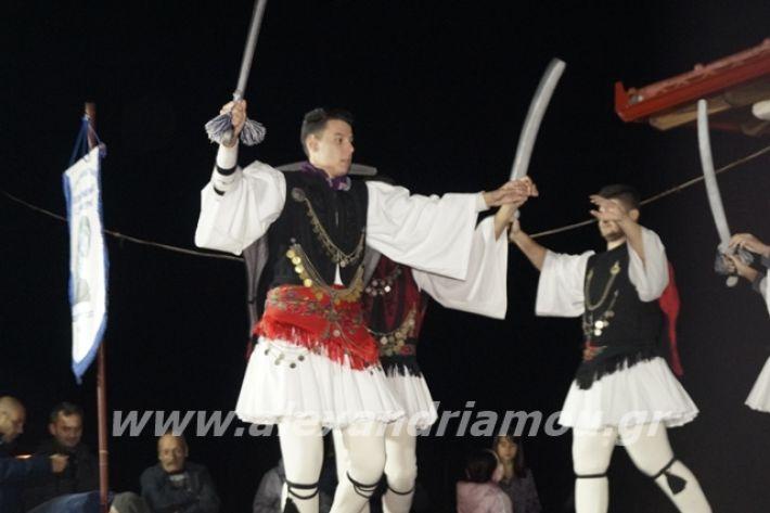 alexandriamou.gr_fantirapsomaniki2019152