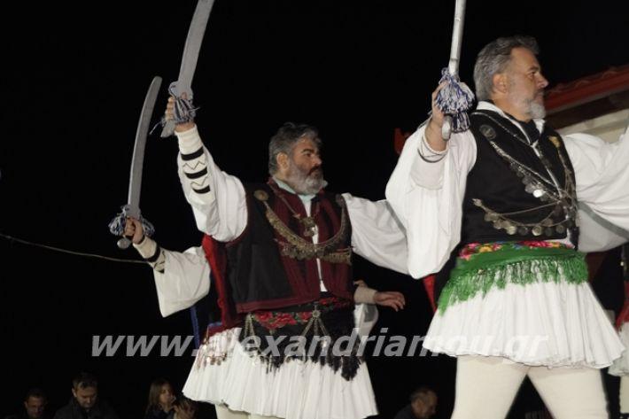 alexandriamou.gr_fantirapsomaniki2019154