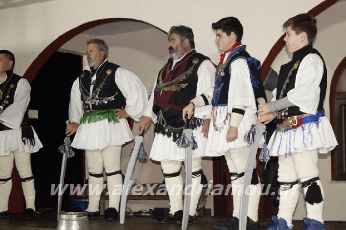 alexandriamou.gr_fantirapsomaniki2019158