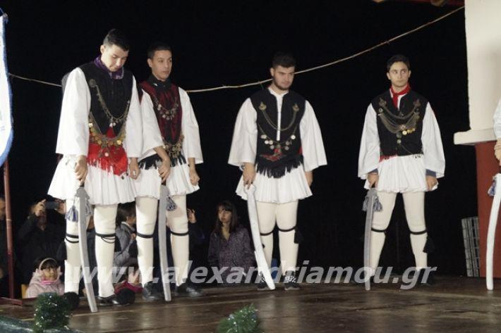 alexandriamou.gr_fantirapsomaniki2019159