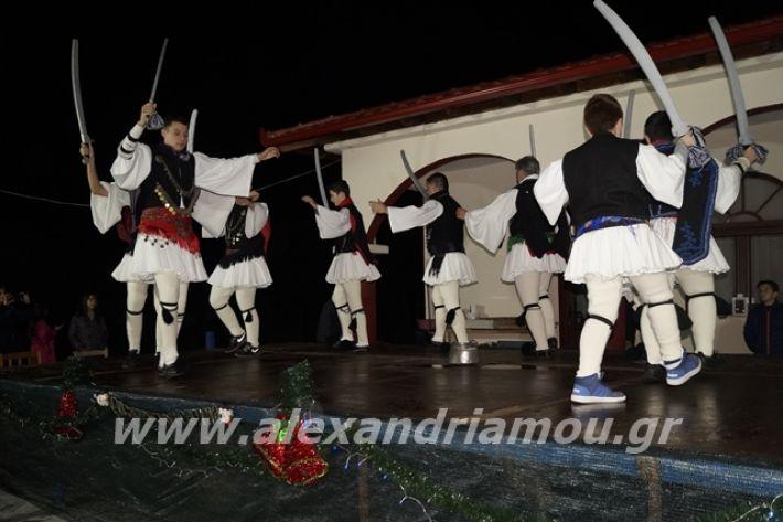 alexandriamou.gr_fantirapsomaniki2019167