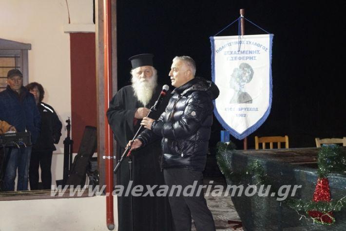 alexandriamou.gr_fantirapsomaniki2019171