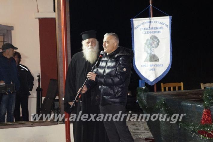 alexandriamou.gr_fantirapsomaniki2019172