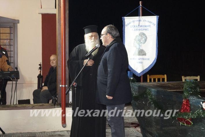 alexandriamou.gr_fantirapsomaniki2019173