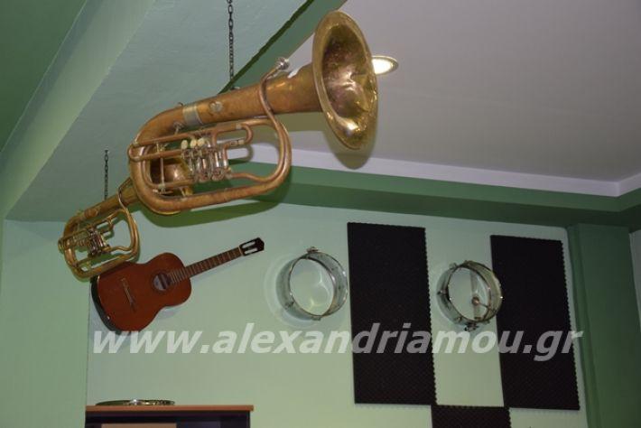 alexandriamou.gr_pitafilarmoniki20024