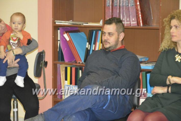 alexandriamou.filarmonikipita2019023