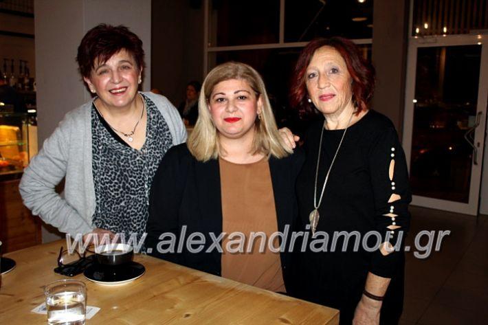 alexandriamou.gr_filoptoxos20.11.19IMG_1090