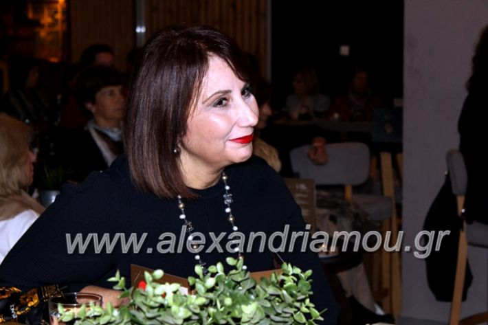 alexandriamou.gr_filoptoxos20.11.19IMG_1147