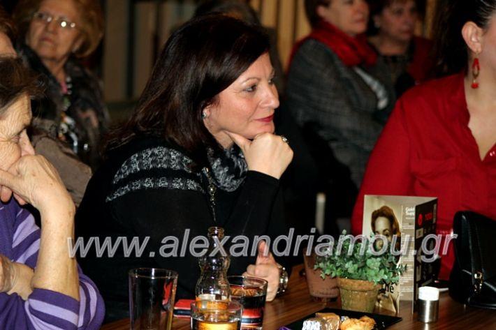 alexandriamou.gr_filoptoxos20.11.19IMG_1152