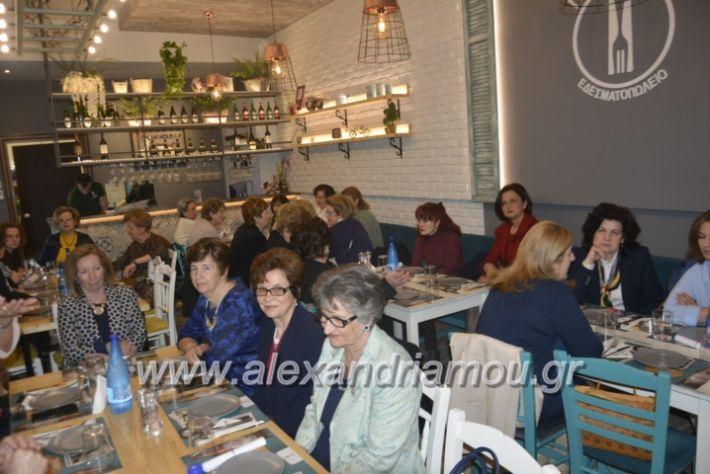 alexandriamou_filoptoxosmitera2019001
