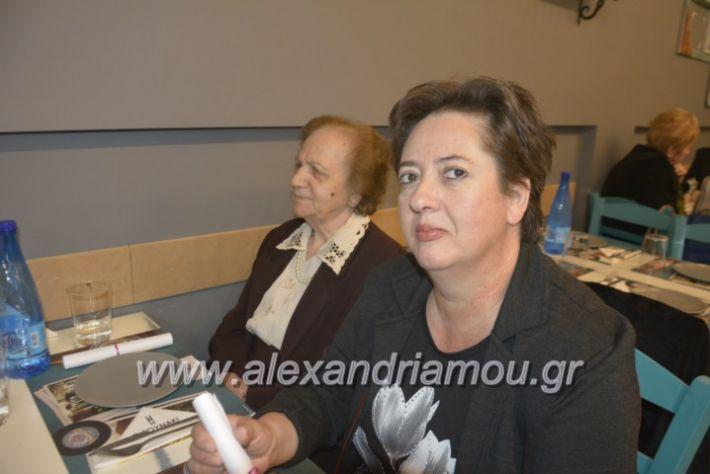 alexandriamou_filoptoxosmitera2019012