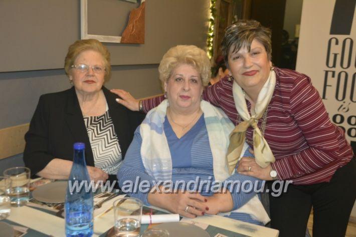 alexandriamou_filoptoxosmitera2019013