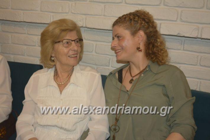 alexandriamou_filoptoxosmitera2019015