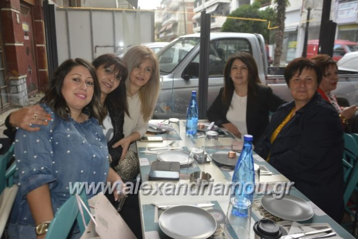 alexandriamou_filoptoxosmitera2019030
