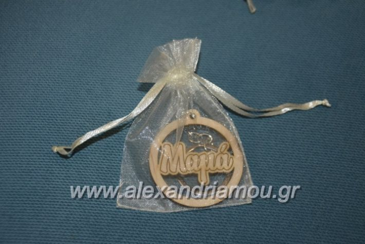 alexandriamou_filoptoxosmitera2019060