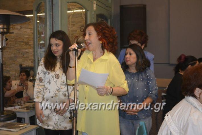alexandriamou_filoptoxosmitera2019070