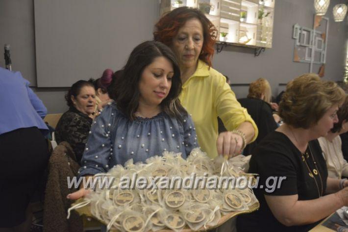 alexandriamou_filoptoxosmitera2019083