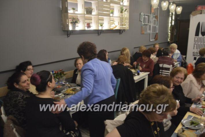 alexandriamou_filoptoxosmitera2019086
