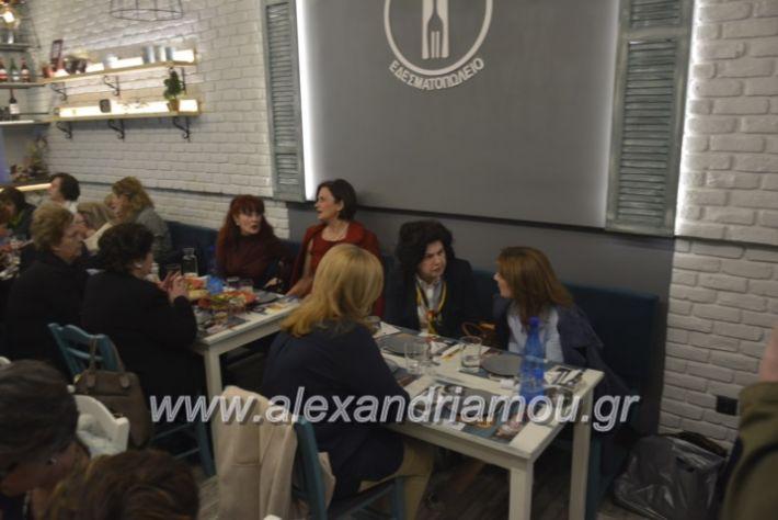 alexandriamou_filoptoxosmitera2019088