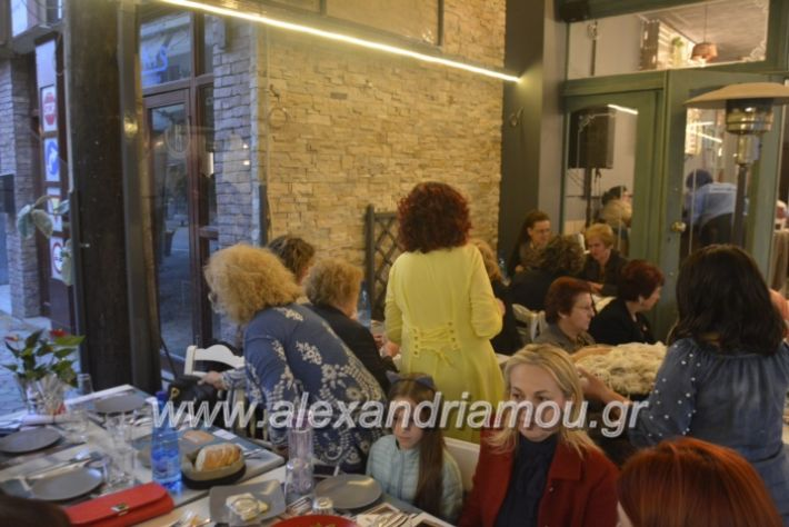 alexandriamou_filoptoxosmitera2019092