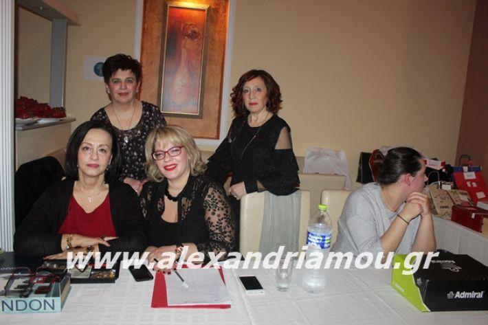 alexandriamou.gr_filoptoxospitaxoros2020003