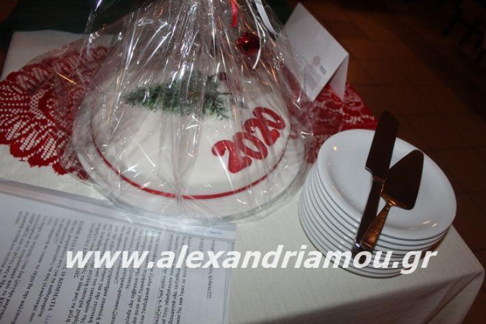 alexandriamou.gr_filoptoxospitaxoros2020004