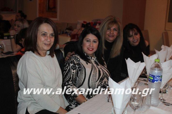 alexandriamou.gr_filoptoxospitaxoros2020009