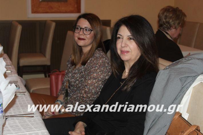 alexandriamou.gr_filoptoxospitaxoros2020010