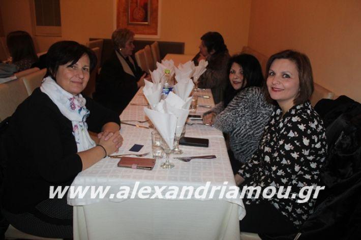 alexandriamou.gr_filoptoxospitaxoros2020012