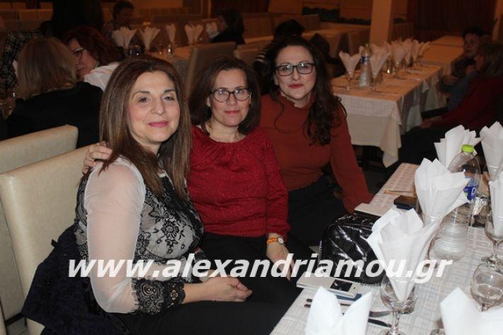 alexandriamou.gr_filoptoxospitaxoros2020013