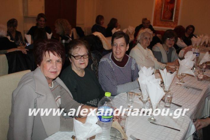 alexandriamou.gr_filoptoxospitaxoros2020020