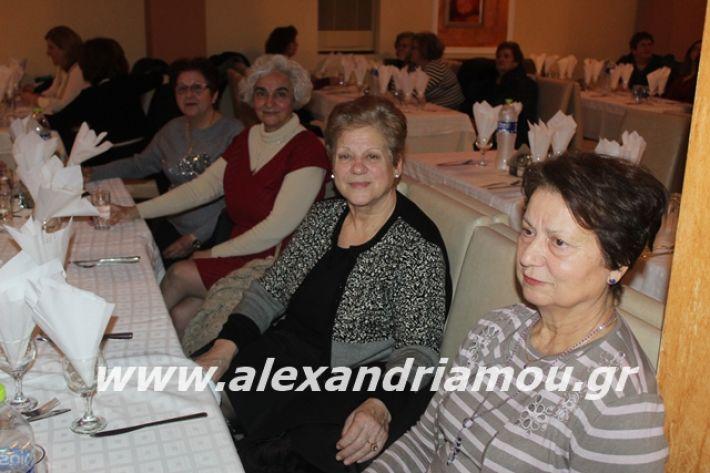 alexandriamou.gr_filoptoxospitaxoros2020021